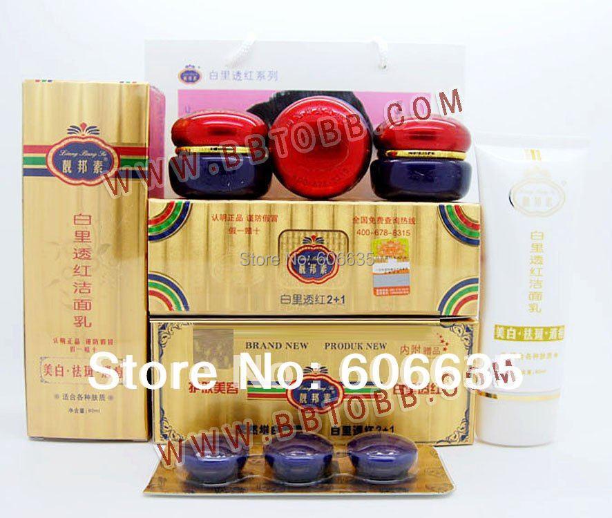 Liang Bang Su Bailitouhong cream (whole set) same as picture(China (Mainland))