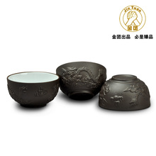 Free shipping Tea set yixing tea pot tea set  zisha Kungfu tea product purple clay tea cup Dragon in relief red black choose hot