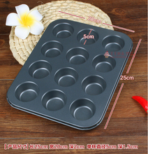 Free shipping shape Fondant Cake pan The metal mold Sugar craft Baking Pan Cake Decoration(China (Mainland))