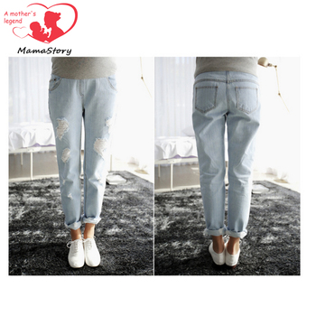 Gourd doll Maternity pregnancy denim jeans Distrressed pants for pregnant women Elastic waist jeans pregnant pregnancy clothes