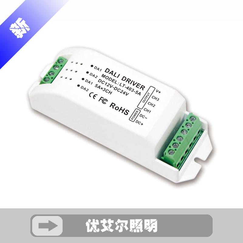 Genuine DALI dimming LT403 driver led monochrome light signal ballast module $(China (Mainland))