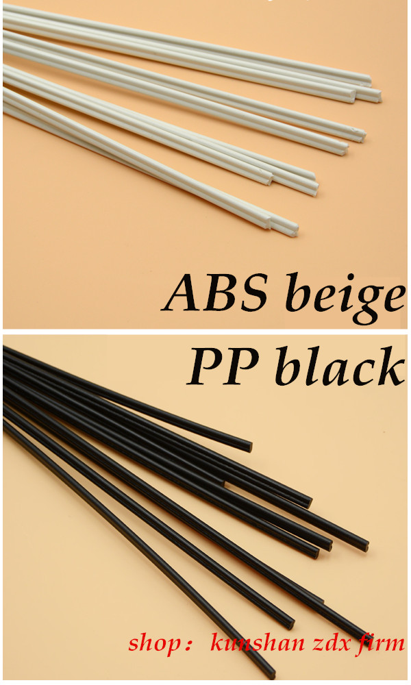 4 kinds of PP/ABS/PE/PVC material plastic welding rod car/pipe/plastic sheet welding of grey/white/black/beige  20pcs