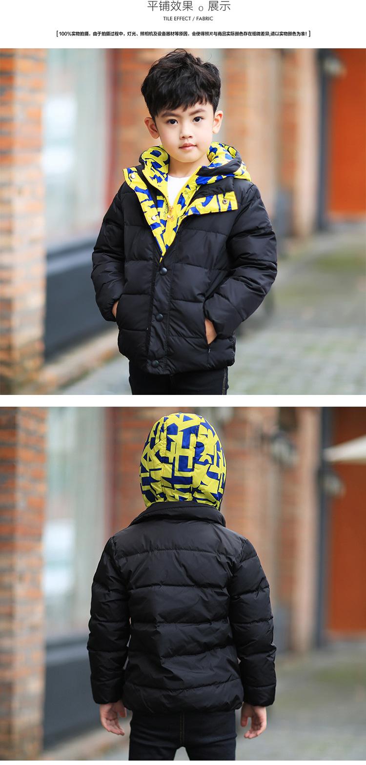 Скидки на Новый осень зима мальчик одежда мода дети пуховик дети теплое с капюшоном пальто мальчики верхняя одежда