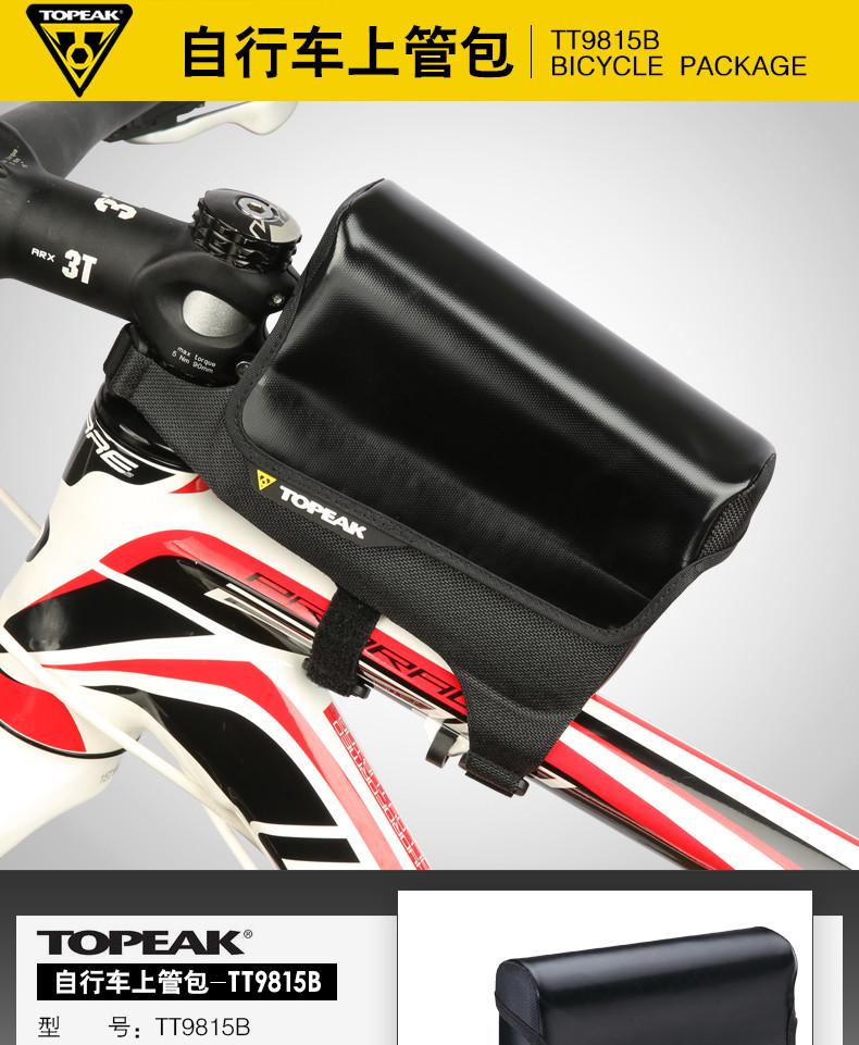 Topeak Tri Dry Bag TT9815B Black Waterproof Top Tube Bike Bag Pack Triathlon
