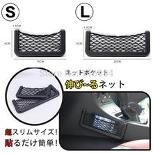 New Black Car Net Organizer Pockets Car Storage Net 15X8cm Automotive Bag Box Adhesive Visor Car Bag For Tools Mobile Phone(China (Mainland))