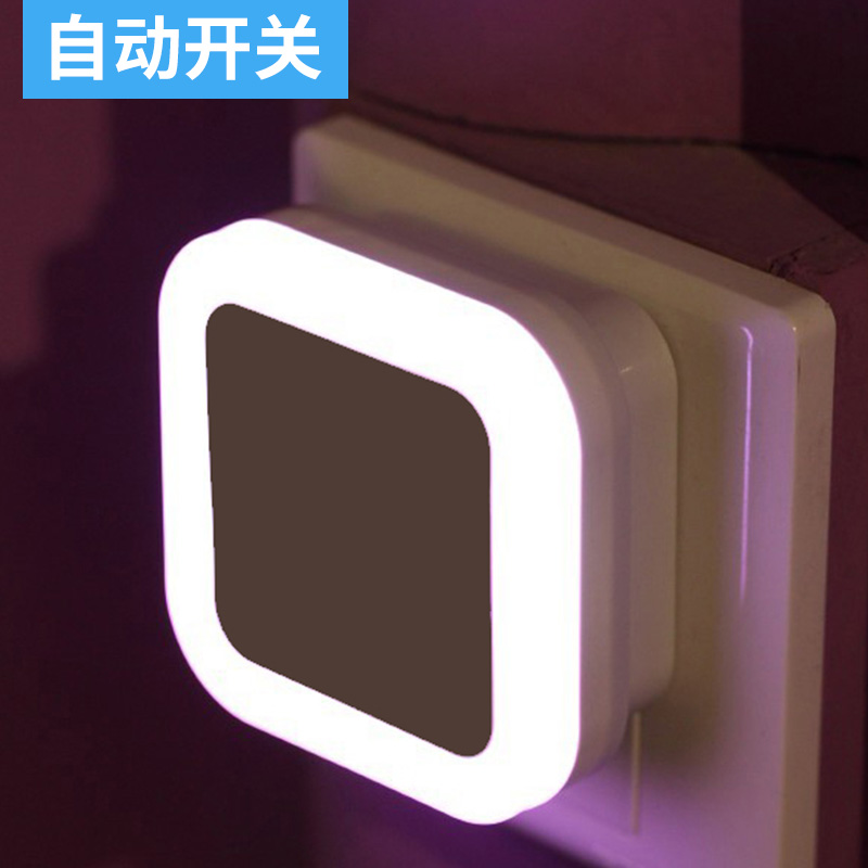 Creative energy-saving Nightlight plug-in LED light sensing infant baby play luminous bedroom bedside lamp(China (Mainland))