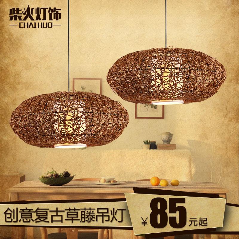 abat jour en rotin promotion achetez des abat jour en. Black Bedroom Furniture Sets. Home Design Ideas