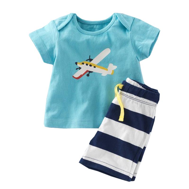 Одежда Для Мальчиков Дешево