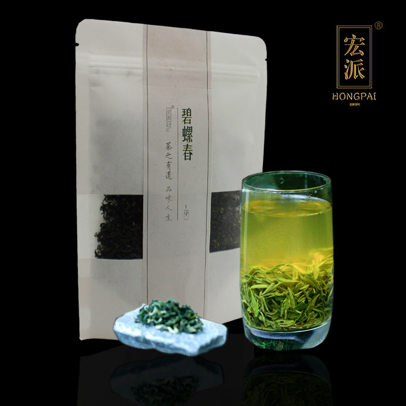 Chinese Tea Premium Biluochun green tea 2016 new tea Emei mountain tea spring buds Mingqian strong lasting shipping gift boxes(China (Mainland))