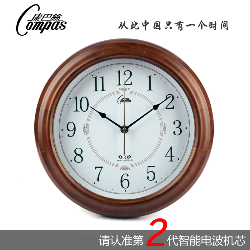 ation intelligent clock radio mute automatically recover when watch European simple living room office wooden wall clock(China (Mainland))