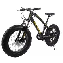 7/21/24/27 Speeds 20/26 Inches Fat Bike, 4.0 Width Wheel,High Carbon Steel Frame,Aluminum Alloy Rim,Front & Rear Disc Brakes(China (Mainland))
