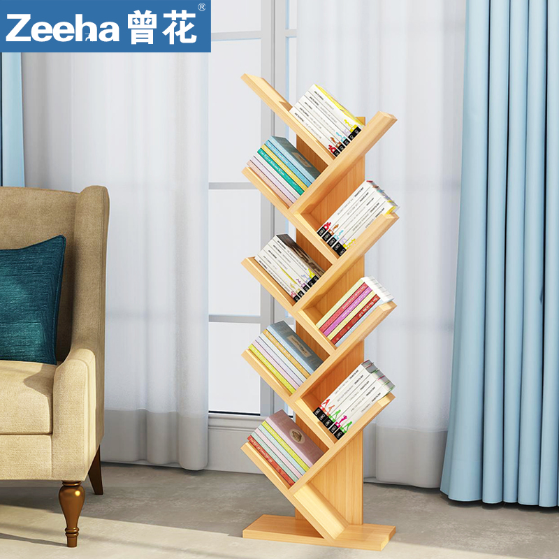 Popular Commercial Bookcases Buy Cheap Commercial