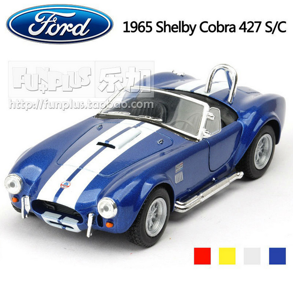 High Simulation Exquisite Baby Toys KiNSMART Car Styling Ford Shelby Cobra Model 1:36 Alloy Sports Car Model Excellent Gifts(China (Mainland))