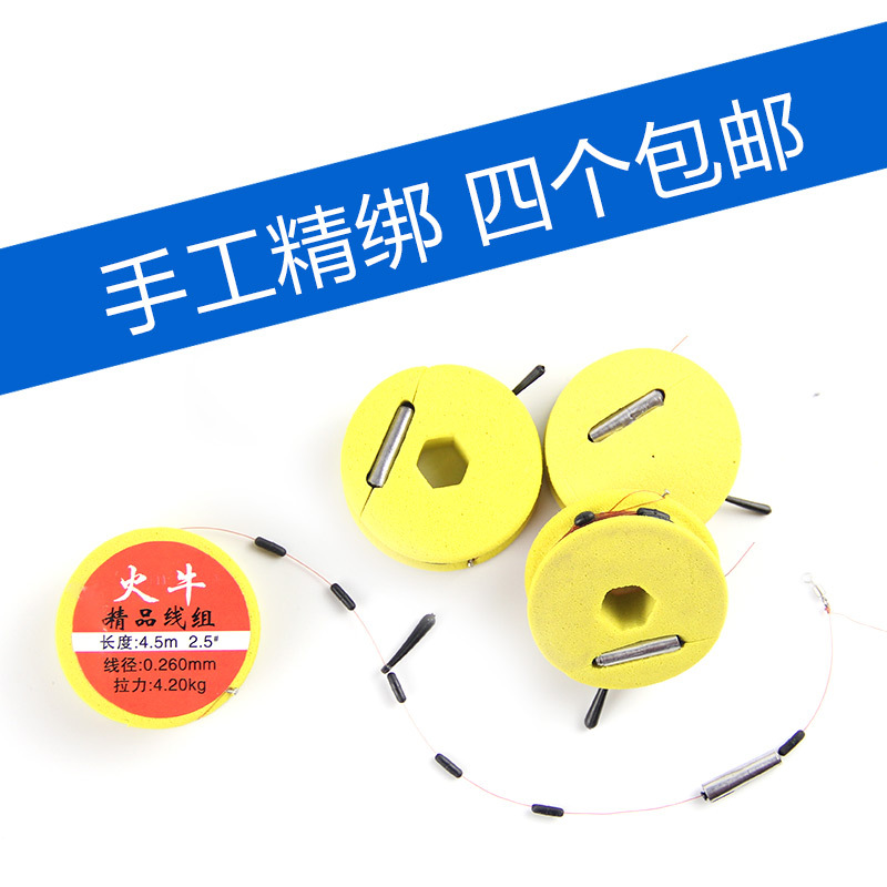 Finished Goods convenient AC adapter main group suits fishing line imported from Japan, Taiwan fishing gear fishing supplies lin(China (Mainland))