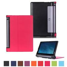 """Buy PU Lenovo yoga tablet 3 10 """" pouces, Flip en cuir PU Stand Case pour Lenovo yoga tab 3 10 cas + 2 cadeaux gratuites for $13.56 in AliExpress store"""