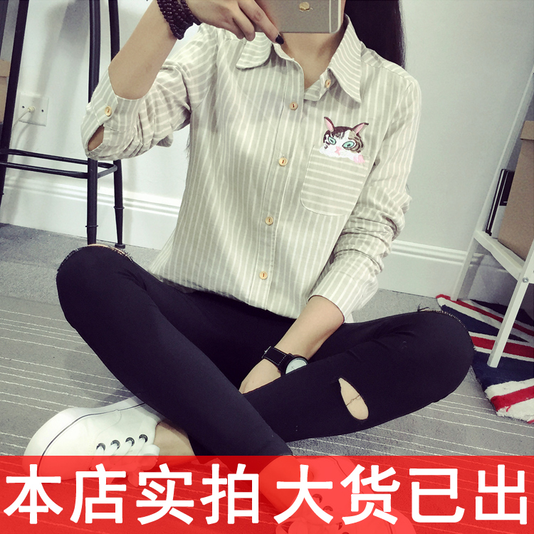 2016 New Spring Women Shirts Full Sleeve Striped Embroidery Type 6301 Kitty Blouse Shirt Khaki Blue 3296(China (Mainland))