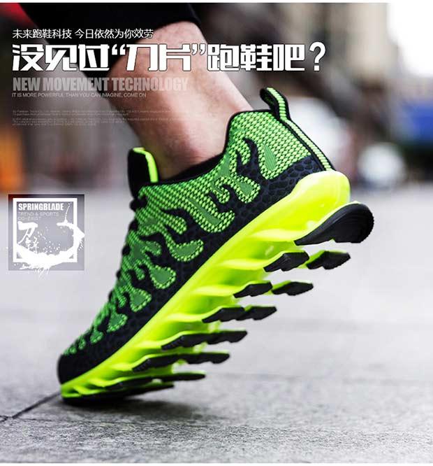 Кроссовки из Китая