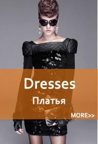 Платье знаменитостей FSF STYLE FSF FSF-D398