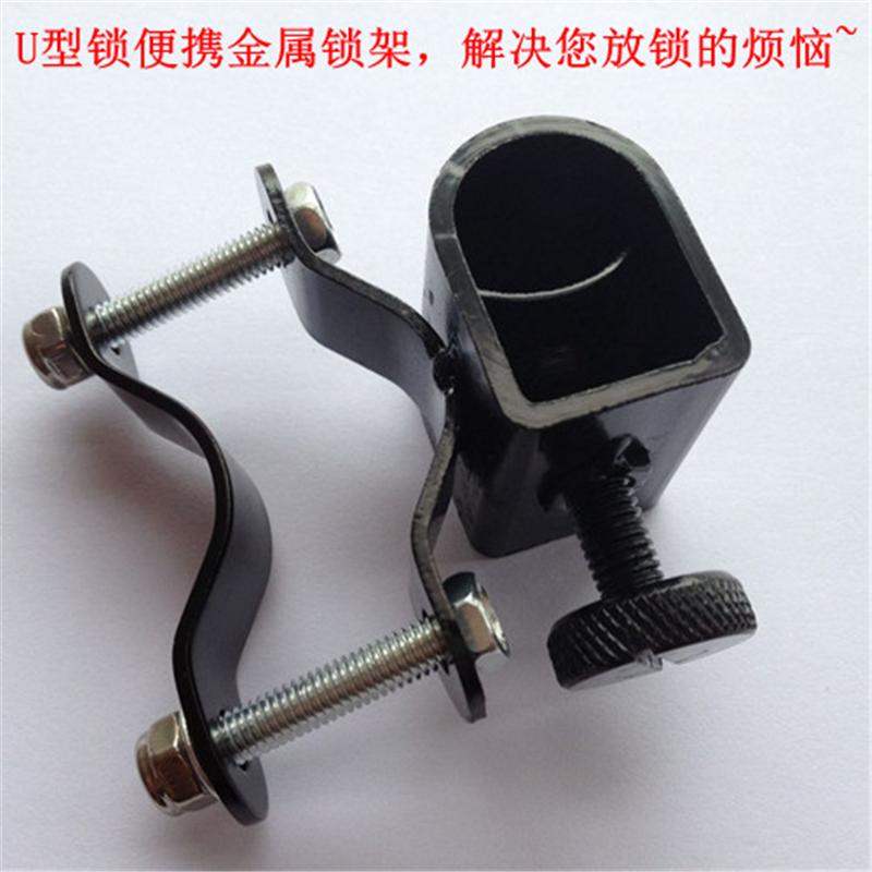 how to use u shaped bike lock