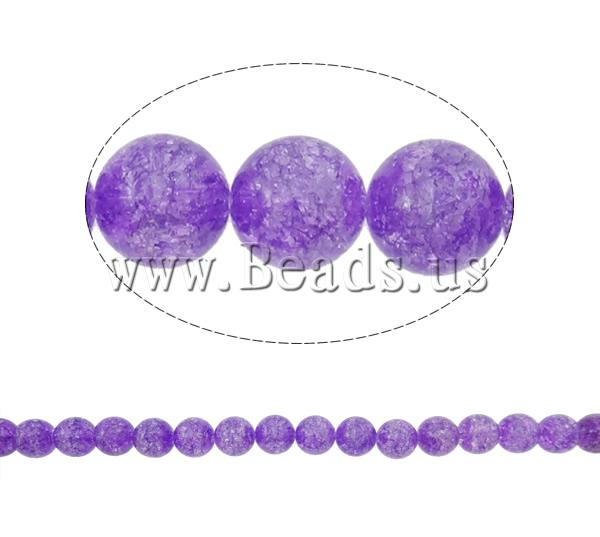 Free shipping!!!Quartz Jewelry Beads,Wedding, Crackle Quartz, Round, 14mm, Hole:Approx 1mm, Length:15.7 Inch, 10Strands/Lot<br><br>Aliexpress