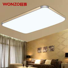 Led Modern Minimalist Ceiling Lamps Lustres De Teto Light Fixtures Modern Led Ceiling Lights For Living Room Ceiling Lamp(China (Mainland))