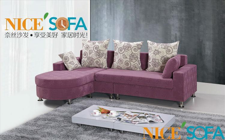 Small Fabric Sofas : Office-small-fabric-corner-sofa-2011A-.jpg