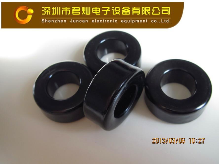 157-026A Has the high permeability toroidal sendust magnetic core(China (Mainland))