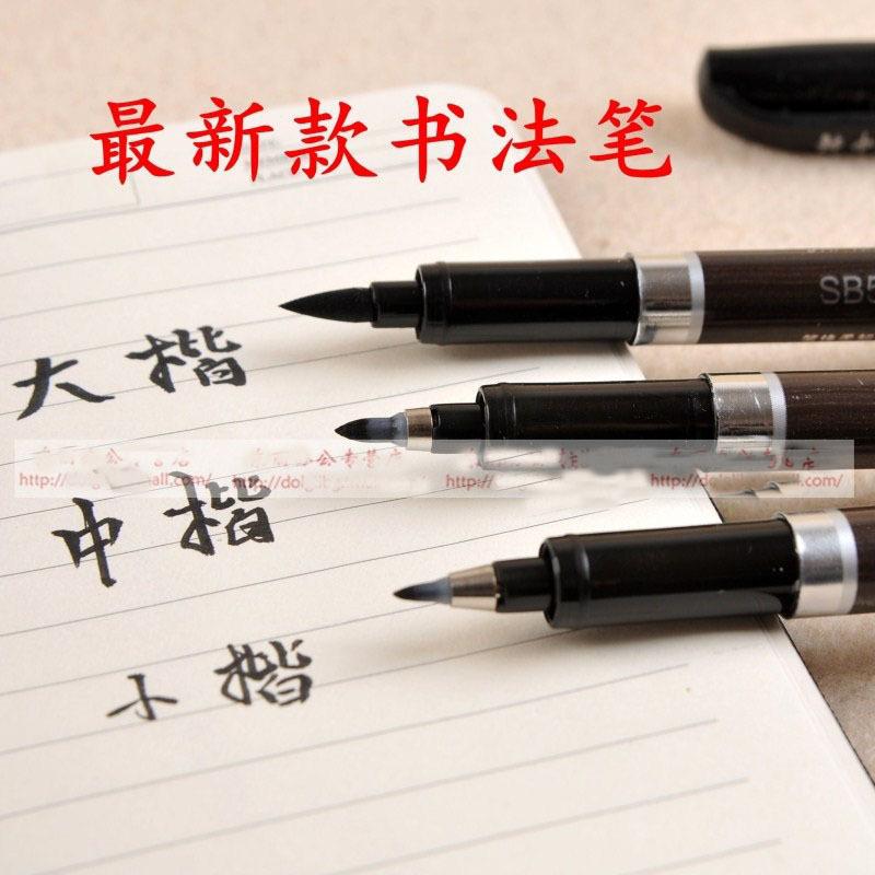 Fountain Pens For Kids Brush Pen Kids Training