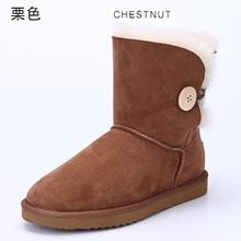 INOE corta de gamuza de cuero de piel de oveja mujeres botas de nieve de invierno con botón de piel forrada zapatos marrón negro rojo de la alta calidad 35-44(China (Mainland))