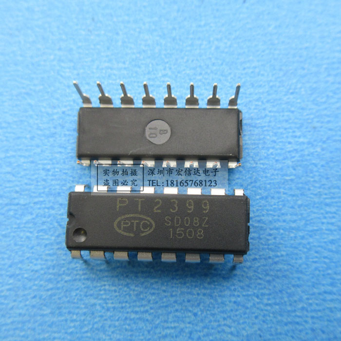 Free shipping CD2399 PT2399 SMD SOP audio digital reverb processing integrated circuit chip IC Original Product(China (Mainland))