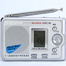 Goldyip/ gold industry DR-1136 full band digital demodulation stereo radio for the elderly / students apply