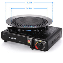 Smokeless Barbeque Grill for Household Gas Stove Indoor Black(China (Mainland))