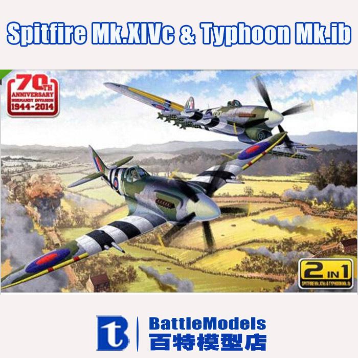 Academy MODEL 1/72 SCALE military models #12512 Spitfire Mk.XIVc & Typhoon Mk.ib plastic model kit(China (Mainland))