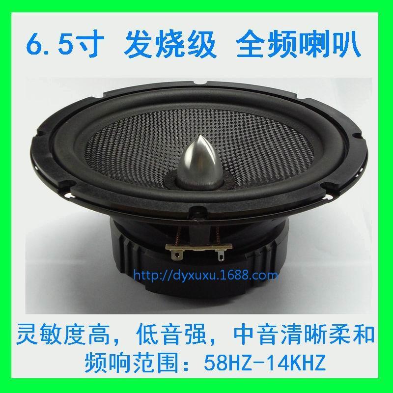 Car Speakers JBL
