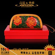 Correos de hong kong olg. YAT talla hechos a mano bolso de cuero para objeto paquete italia pura de vaca bolso Retro bolso de la muñeca(China (Mainland))