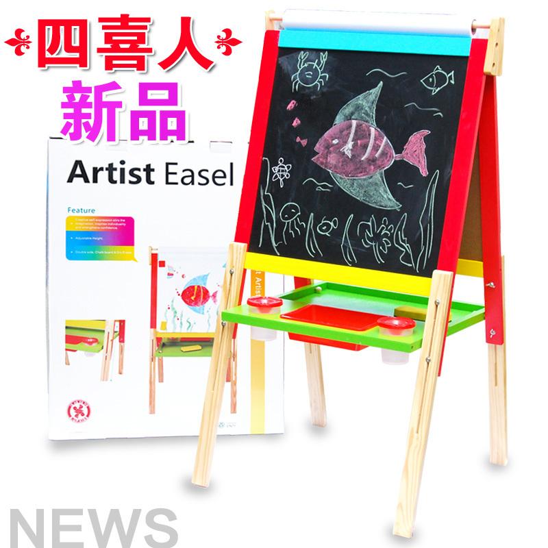 Papier de paper board promotion achetez des papier de - Double face tableau enfant ...