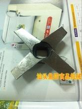 42 meat grinder accessories Cross Blade Blade 42 blades circular knife large meat grinder parts