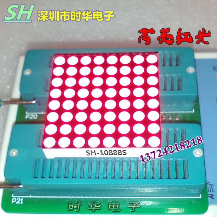 ( 10 peças/lote ) 3 mm 8 * 8 F3 LED dot matrix module 1088BS anode commune rouge clair souligné - pin numérique tube mince couverture(China (Mainland))