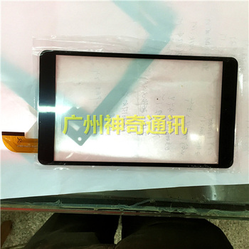 Free shipping Taipower P80H touch screen external screen handwriting screen capacitive screen DXP2-0350-080A 10Pcs lower prices