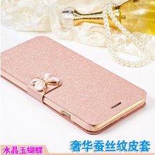 luxury capa para flip Silk Leather cover capinha coque case for Apple iphone 6s 6 plus 4 4s 5 5s fundas i phone4 phone5 phone6