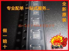 wholesale rf transceiver