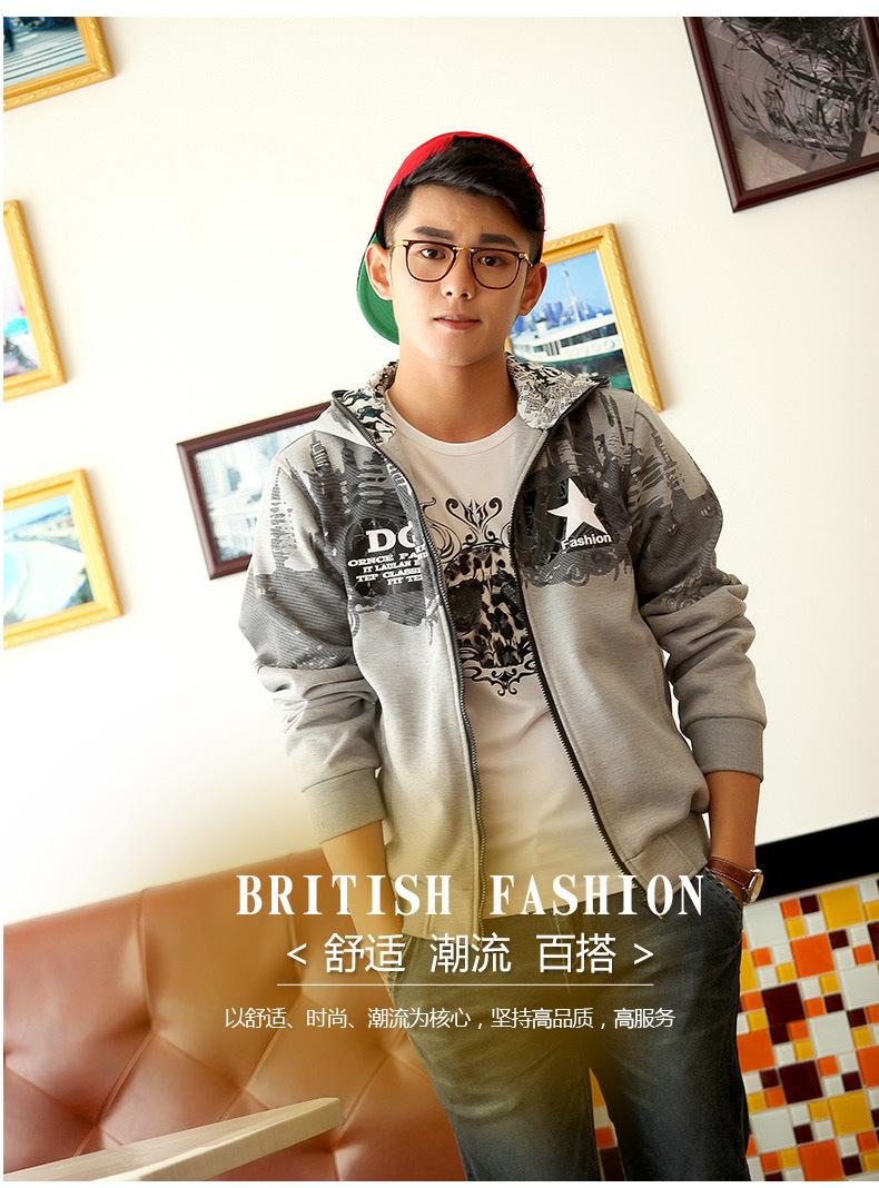 Qiu dong outfit 2015 new fleece hooded casual big yards fleece jacket