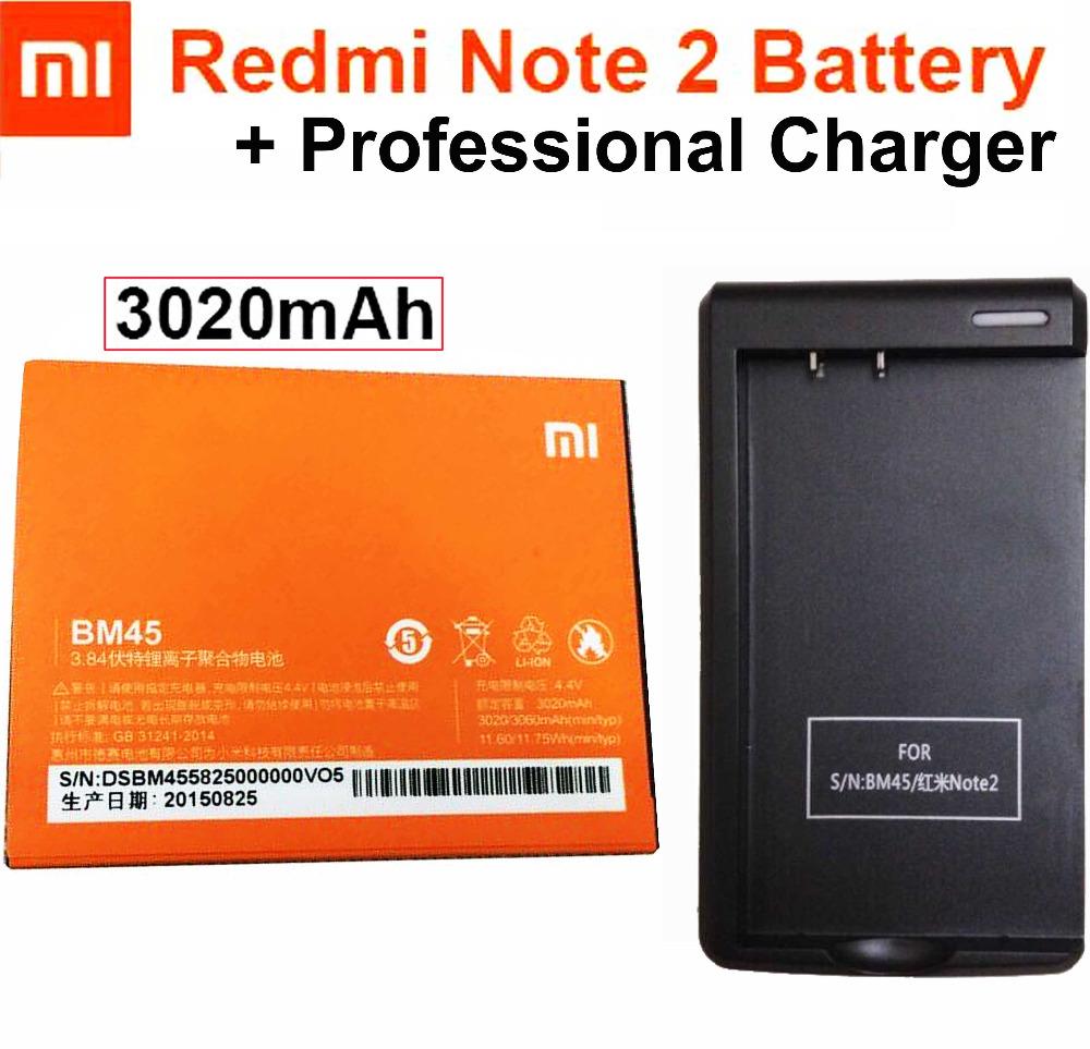 batteries car battery mobile battery replacement html autos weblog. Black Bedroom Furniture Sets. Home Design Ideas