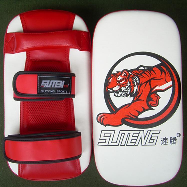 Hgh Quality Taekwondo MMA Boxing Kicking Punching Bag Pad TKD Training Gear Sanda /Karate/Fighting/ Muay Thai Foot Target(China (Mainland))