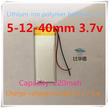 2pcs L091 3 7V 220mAH 501240 polymer lithium ion Li ion battery for BLUETOOTH GPS mp3