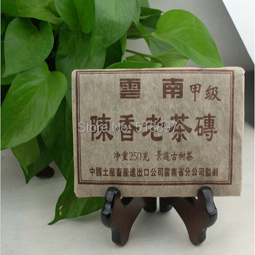 20 Years Old Yunnan Puer Tea, 250g Premium Chinese Puerh, Brick Pu'er Tea Health Care Products - Super Best Service store