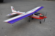 1646mm 65 inch Sky Trainers Courage-11 40-46 Class Radio Control Airplane Model(China (Mainland))