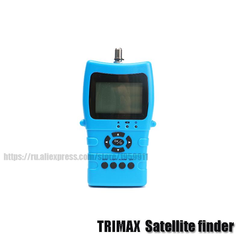 Original trimax Most Popular Portable Satellite Finder satellite meter FTA C KU Band Digital Satellite Finder Mete(China (Mainland))