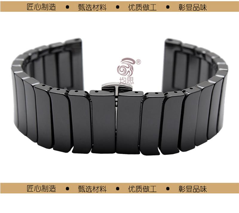 Качество Керамической Мужские Часы 22 мм Для Pebble Стали Время/Smart Смотреть группы Роскоши Умный Часы Ремешок Браслет