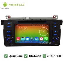 Quad core Android 5.1.1 1Din 7″ 1024*600 Car DVD Player Radio Audio Stereo Screen GPS PC For BMW 3 Serie E46 M3 Rover 75 MG ZT